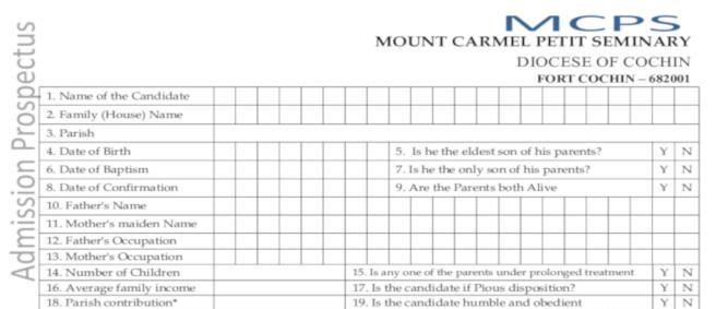 mcps admission-2016